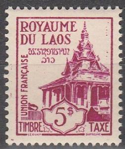 Laos #J6 F-VF Unused (SU3628)