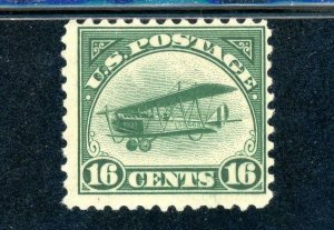 USAstamps Unused FVF US Airmail Jenny Scott C2 OG MNH