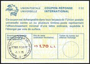 Israel Intl. Reply Coupon (IRC), 1.70 L.I. First Day Cancel, 1975