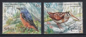 Serbia 2009 Birds joint issue Bulgaria 2 MNH stamps