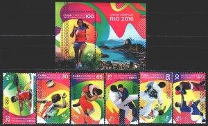 Cuba. 2016. 6189-94, bl344. Rio de Geneiro Summer Olympics. MNH.