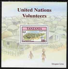 Tanzania 1996 25th Anniversary of UN Volunteers perf m/sh...