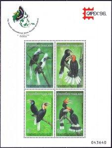 Thailand. 1996. bl74I. Birds. MNH.