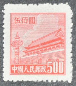 Peoples Republic of China Scott #89 – UNUSED