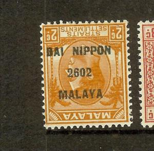 MALAYA PERAK (P1710B)JAPANESE OCCUPATION PENANG2C DN INV OVPT SGJ78B ROWELL  MNH