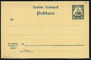 GERMAN NEW GUINEA 5pf Yacht postcard with 5pf reply card attached unused...19414
