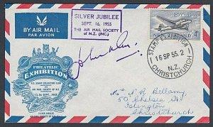 NEW ZEALAND 1955 Stamp Exhibition Christchurch commem cover & cancel........L280