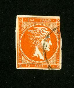 Greece Stamps # 46c F-VF Used Scott Value $200.00