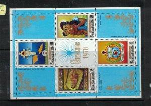 Samoa 1970 Art Xmas Sheetlet MNH (6ens)