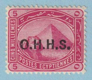 EGYPT O8 OFFICIAL  MINT HINGED OG * NO FAULTS EXTRA FINE !