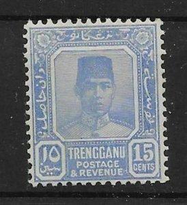 MALAYA TRENGGANU UNISSUED 1941 15c ULTRAMARINE MTD MINT