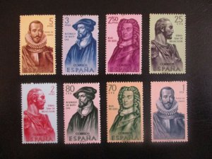 Spain #1013-20 Mint Never Hinged (N6T9) WDWPhilatelic