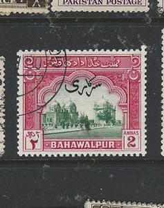 PAKISTAN BAHAWALPUR (B2107B) SERVICE SG O22   VFU