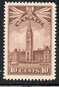 Canada Sc 257 1942 10c Parliament Building stamp mint