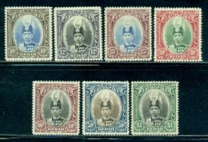 Malaya-Kedah #46-52 Part Set  Mint  Scott $85.50