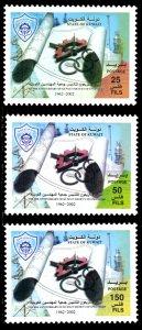 Kuwait 2002 Scott #1562-1564 Mint Never Hinged