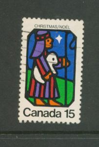 Canada SG 767  VFU