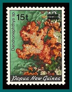 Papua New Guinea 1987 Surcharge, MNH 686,SG562