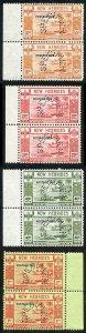 NEW HEBRIDES SGD7s/10s Post Due 1938 10c to 1fr (no 5c) perf SPECIMEN U/M PAIRS