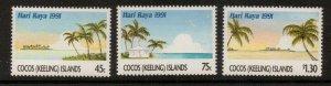 COCOS (KEELING) ISLANDS SG244/6 1991 MALAY HARI RAYA FESTIVAL MNH