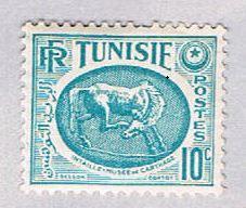 Tunisia 213 MLH Horse 1950 (BP26316)