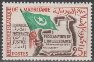 Mauritania #118 MNH F-VF (SU695)