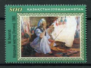 Kazakhstan 2018 MNH Latipa Khodzhikova Birth 125 Yrs 1v Set Art Paintings Stamps