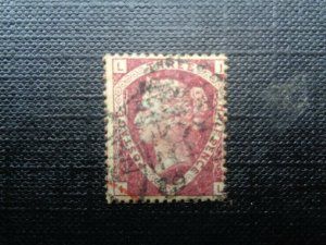 Stamps Victoria One and a Halfpenny Red Plate 3 1870 (Used).