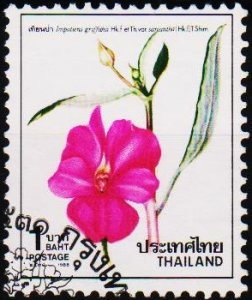 Thailand. 1988 1b S.G.1381 Fine Used