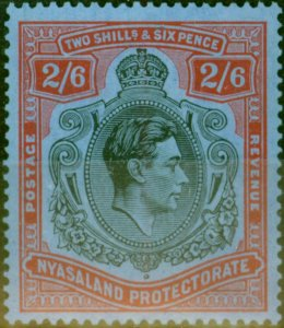 Nyasaland 1938 2s6d Black & Red-Blue SG140 Very Fine Lightly Mtd Mint
