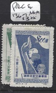 CHINA PRC   (PP2412B)  SC 136-7   NGAI