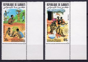 Djibouti 1985 Sc#599/600 SCOUTING Set (2) Perforated MNH
