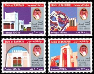 Bahrain 2001 Scott #551-554 Mint Never Hinged