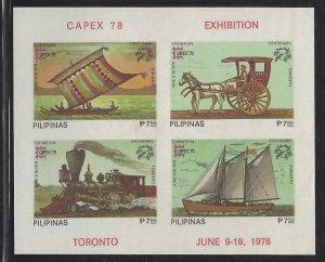 1350e CAPEX '78/Moro Vinta/UPU/Locomotive Imperf CV$20