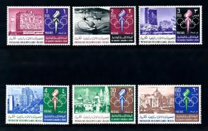 [91645] Jordan 1967 Olympic Games Mexico Buildings  MNH