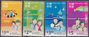 Hong Kong #822-5  MNH  CV $3.60 (Z4052)