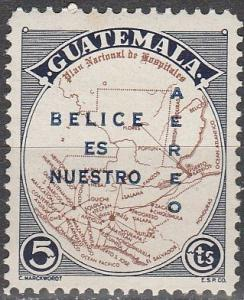 Guatemala #C232  MNH F-VF  (V73)