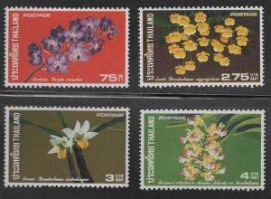 Thailand 1974 ORCHIDS FLOWERS set (4v) Perforated Mint (NH)