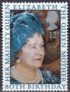 Great Britain #919 MNH  (A10643)