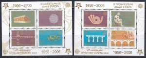 Serbia 2005 Scott 289-293a, 289a 50years European cooperation MNH + imperf S/S
