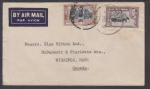 Ceylon Sc 286, 312 on 1950 Air Mail Cover to Winnipeg, Canada