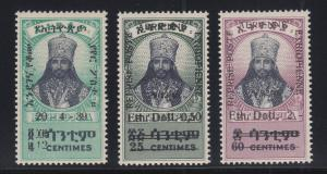 Ethiopia Sc C18-C20 MLH. 1947 Air Mail Resumption Surcharges complete, VF