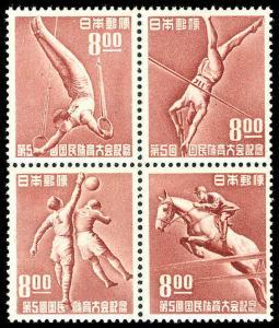 JAPAN 508  Mint (ID # 79609)
