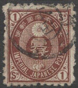 JAPAN 1879 Sc 68 1s Koban Used VF, native cancel, Sakura 63 / 500y