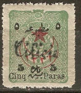 Cilicia 65 Y&T 39 MNH VF 1919 SCV $17.50