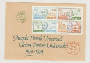 Universal Postal Union Presentation Pack 1974