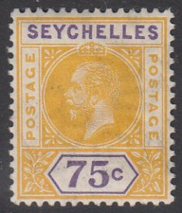 Seychelles 71 MVLH CV $3.25