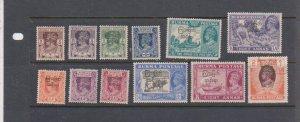 Burma #70-80 Mint H/LH + 82 Used KGVI 1947 Commonwealth Short Set CV $23.00