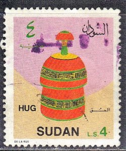 SUDAN, USED  LOCAL MOTIVES 1991 4ls  SEE SCAN