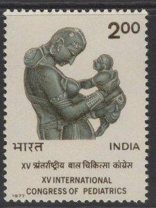 INDIA SG863 1977 15th INTERNATIONAL CONGRESS OF PEDIATRICS MNH